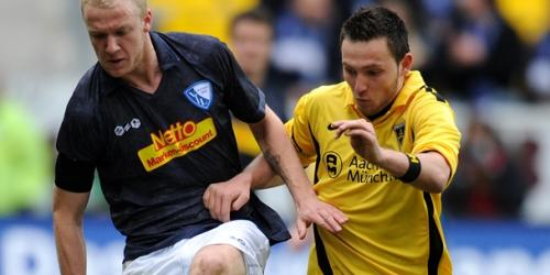 Schalke 04: Höger ist der dritte Zugang