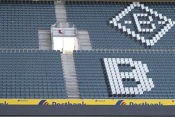 Bundesligaauftakt: Gladbach gegen Bayern vor 23 000 Fans