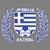 SV Hellas Bochum Logo