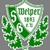 SG Welper Logo